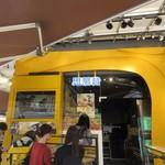 思慕昔 - 永康街にあるフワフワ台湾かき氷の食べれる人気店です。