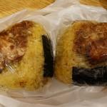 東印度カレー商会 - 炊込カレーおにぎり250円
