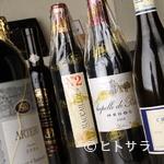 ル・セルクル - 新しいワイン入荷しました!