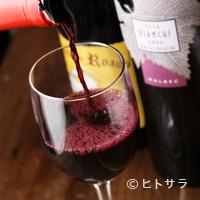 いざかや ほしぐみ - 『どれでも2500円 ボトルワインいろいろ(赤・白・泡)』