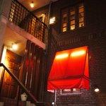 カフェ マメヒコ パートⅢ - 上の階がカフェマメヒコ