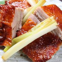 燦 - 岩手産地鶏を山椒を利かしてオーブンでパリッと焼き上げています