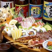 居酒屋 さむらい - サムライ ボート(写真は5000円) 2000円〜