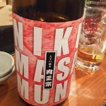 神戸三宮肉寿司 - 日本酒:肉正宗