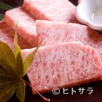焼肉 熊野 - 特選 熊野牛ロース