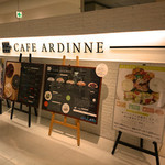 Cafe Ardinne - 外観