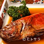 魚河岸 丸天 - 沼津港直送の魚をじっくりコトコト調味した『煮魚定食』