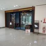 トムズカフェ - 入口