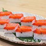 大豊 - 富士桜樽寿司