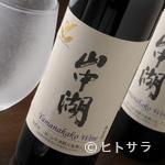 大豊 - 郷土にこだわる料理人が選んだ地元のワインをぜひ!
