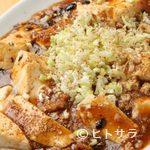 けいらく - 四川風マーボー豆腐