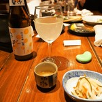 藤家セカンズ - 安芸虎 素のまま「そ」純米吟醸 うすにごり活性生酒