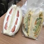 横浜サンド - フルーツサンド&横浜サンド
