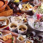 魚料理 ろっこん - 当店、一番の人気コース4500円コース(写真は2人前)