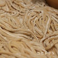 小平うどん - 麺は小平本店併設の製麺所から毎日直送されます!