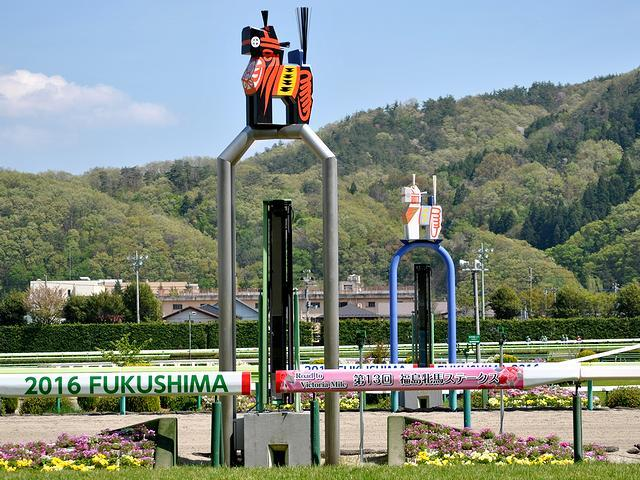 福島 競馬 場