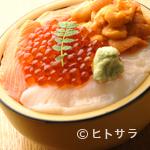 すし耕 - 北海丼