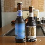 いろは - 地元のビールを取り揃えています