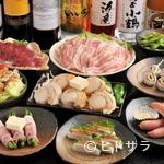 もんじゃ五平 - 豊富なおつまみ・鉄板焼類(300円〜)も当店の特徴です。