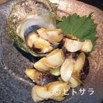 もんじゃ五平 - 天然物!サザエの味噌漬け(500円)