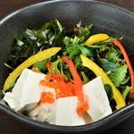 ■朧月サラダ[わかめと手作り朧豆腐サラダ]