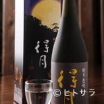 かとう - かとうは、全国から取り寄せた日本酒にもこだわりあり。