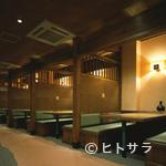 居酒屋 まる家 - 個室感覚でご利用できる人気のテーブル!