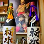 酒遊海峡 善 - 東通村内限定「祈水」。特別純米酒、吟醸酒と鐘巻。