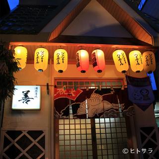 漁師の店「酒遊海峡善」!