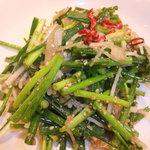 焼肉やまと - 青ネギシャコリサラダ~ネギ辛い美味い
