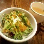 ふらんす亭 - ふらんす亭 セットメニューのサラダ