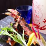 寿司 ゆずの花 - 北海道直送! 焼きタラバガニ 1580円