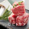Daikokukan - 料理写真:ゲタカルビ