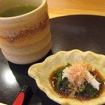 653563 - お茶&小鉢