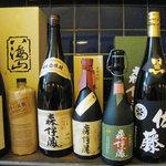 尚屋 - プレミア日本酒と焼酎を数多くご用意!