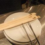 (卸)調布食肉センター - い志井マーク入り