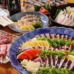鯨海 - 掘りごたつ式の半個室で、ゆっくり寛ぎながら食事を