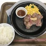 武蔵ハンバーグ - ワイルドジューシーステーキ