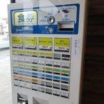 麺や 晴 - 券売機