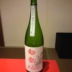 とよなか桜会 - 日本酒が合う