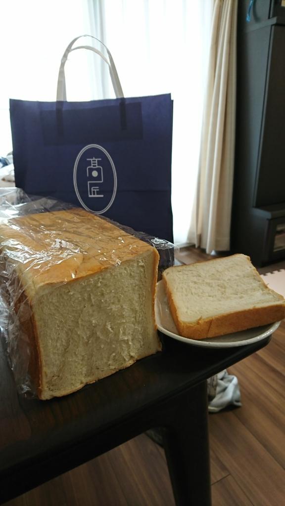 食パン専門店 高匠 天六店