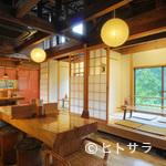 平家の茶屋 - 和の風情漂う癒しの空間で、こだわりのそばを堪能