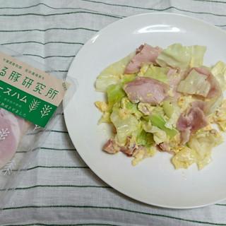 恋する豚研究所 - 料理写真: