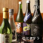 よね山 - 店主が吟味して選んだこだわりの日本酒
