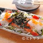 佐之家 - お魚たっぷり海鮮サラダ