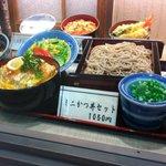 岩久本店 - 人気のかつ丼とおそばのセット