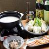焼鳥・元気 - その他写真:コラーゲンたっぷりの『白いスープの地鶏鍋』