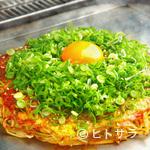 お好み焼 長田屋 - ソースはオタフクソースの特注!