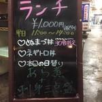 かもめ丸 - 料理写真:平日ランチ