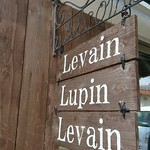 ルヴァン・ルパン・ルヴァン -